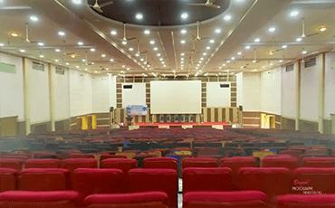 RCE's Auditorium